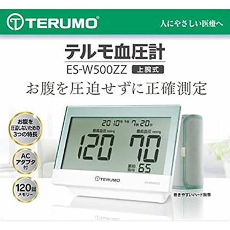 テルモ,上腕式血圧計,ES-W500ZZ
