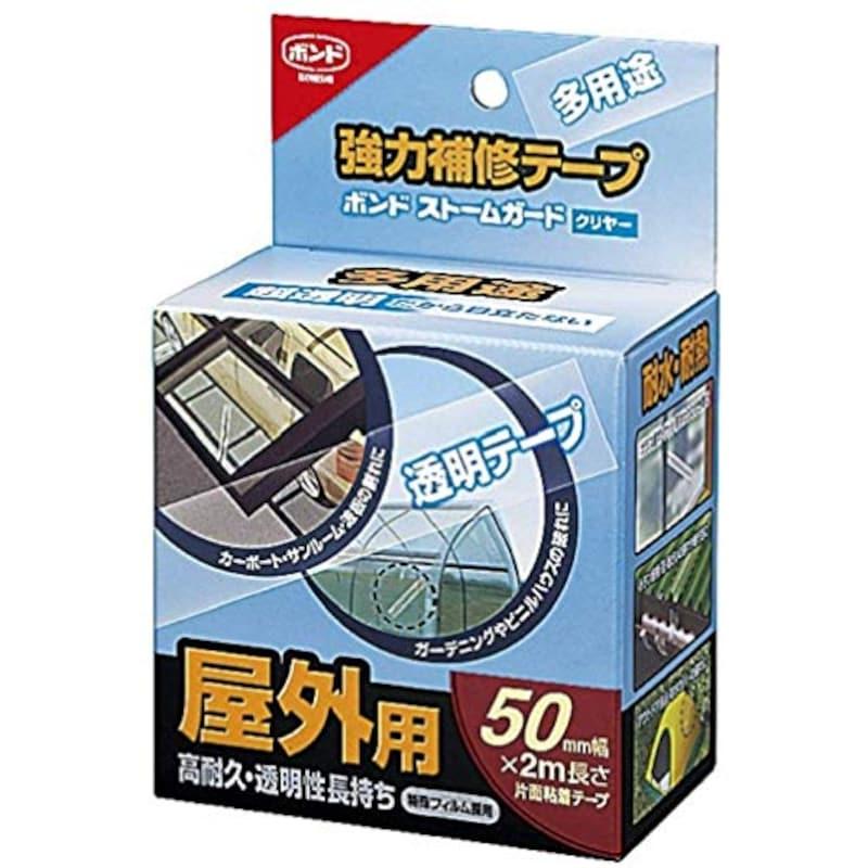 強力補修テープ ボンド ストームガード