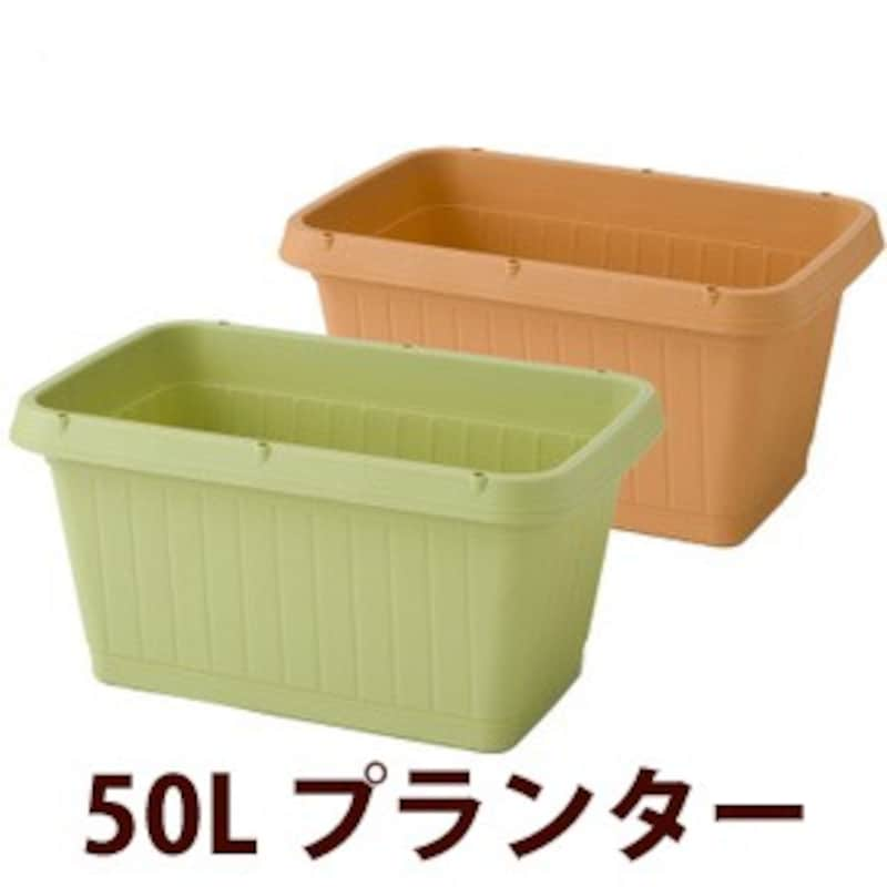 菜園くらぶ ,プランター 鉢 深型,5413942