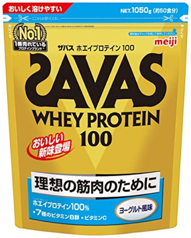 SAVAS(ザバス),ホエイプロテイン100 ヨーグルト風味