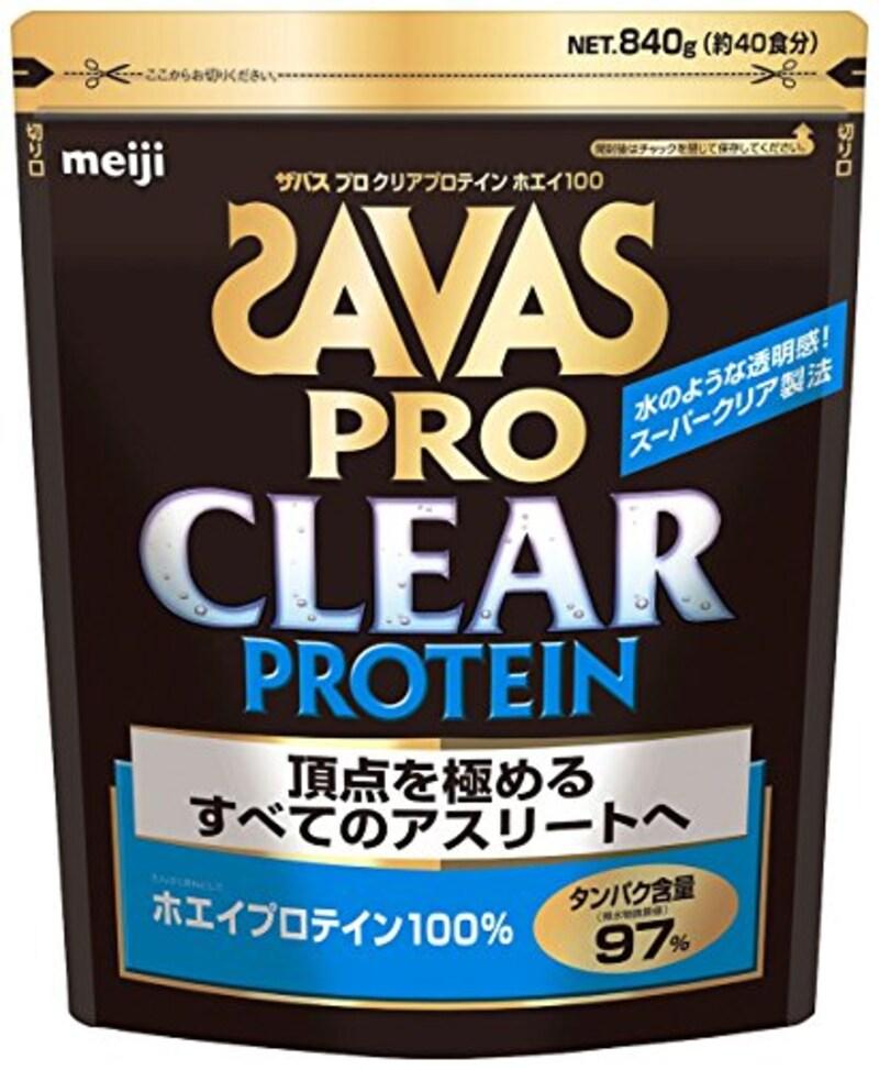 SAVAS(ザバス),PRO クリアプロテイン