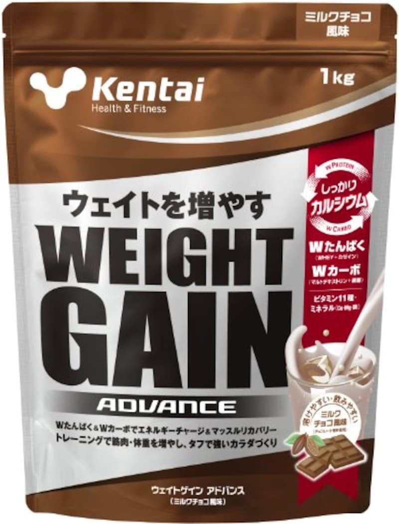 Kentai(健康体力研究所),ウェイトゲイン アドバンス ミルクチョコ風味