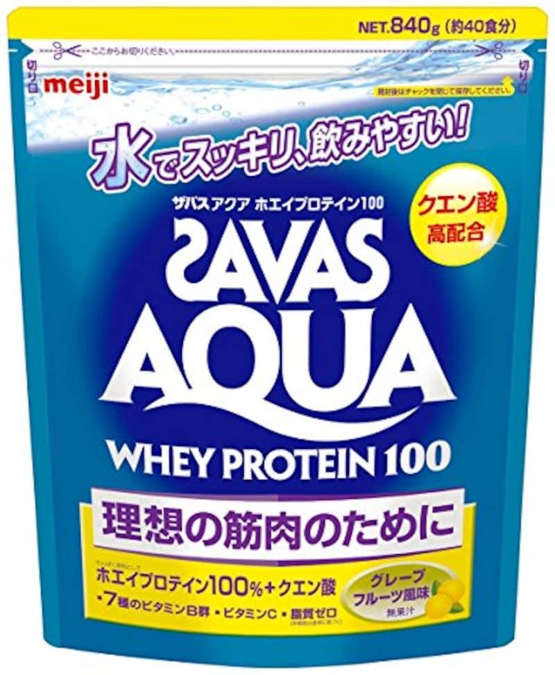 SAVAS(ザバス),AQUA ホエイプロテイン グレープフルーツ風味,
