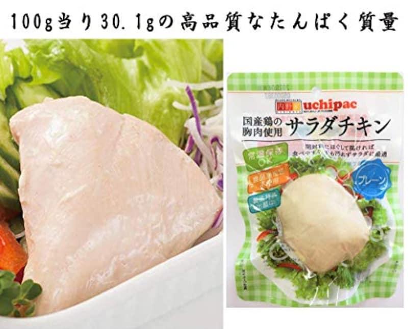 uchipac,無添加サラダチキン プレーン10食セット