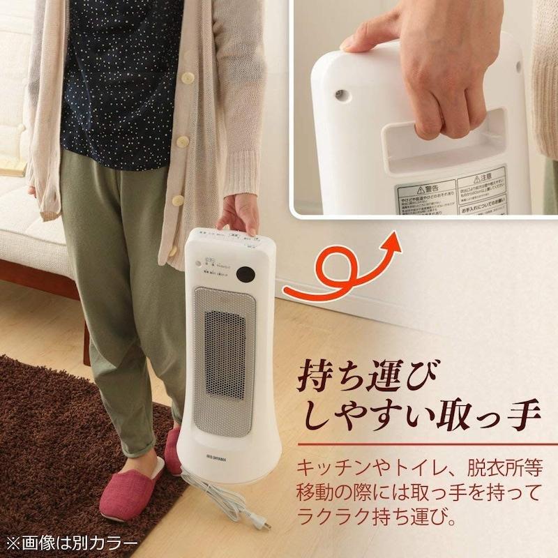 アイリスオーヤマ,セラミックファンヒーター 人感センサー付き,PCH-JS12-W