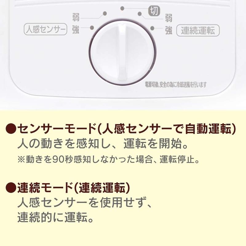 アイリスオーヤマ,セラミックファンヒーター 人感センサー付き,JCH-12DD3-W