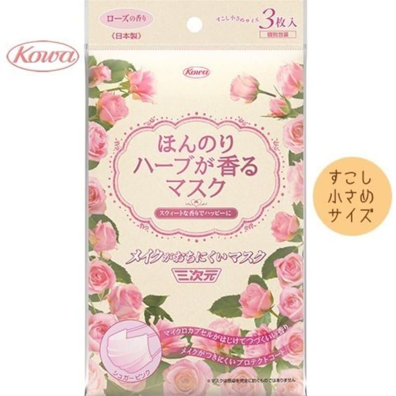 KOWA(コーワ),ほんのりハーブが香るマスク(ローズ)3枚入り×10個セット