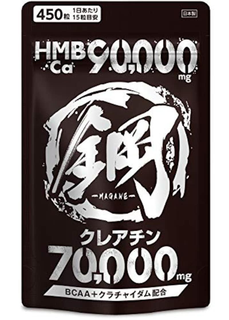 HMB鋼,HMB サプリメント 鋼 大容量450粒
