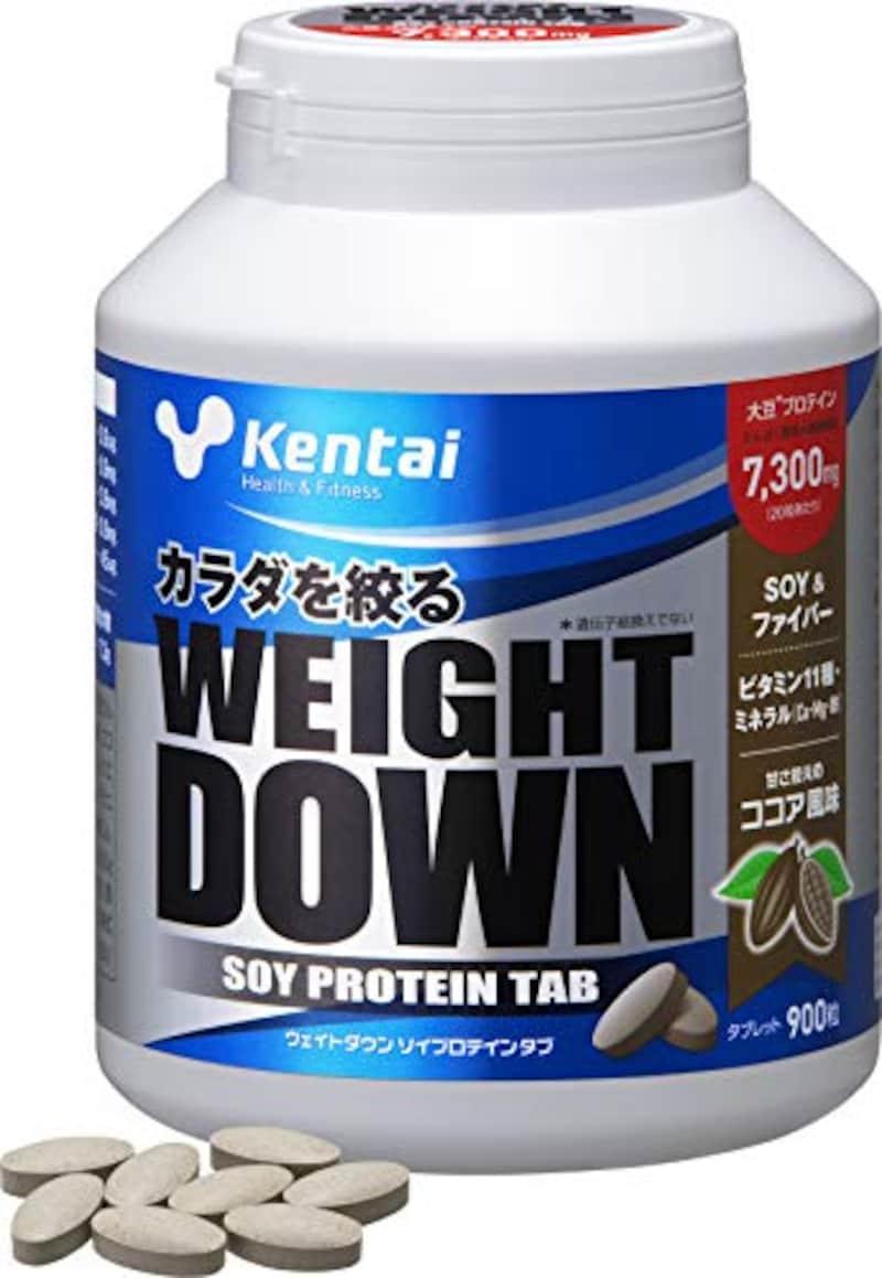 Kentai,ウェイトダウン ソイプロテイン タブ ココア風味 900粒