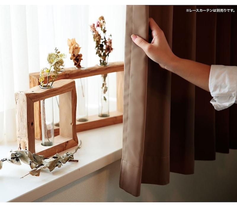 日本製 ドレープカーテン,fe0134002