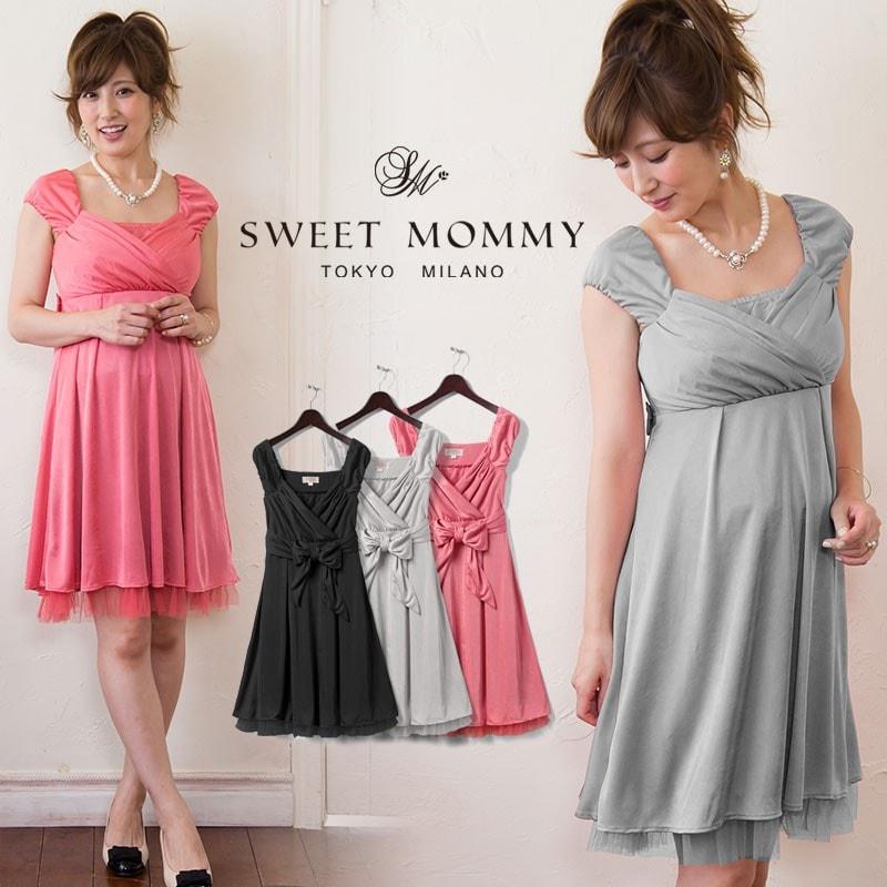 SWEET MOMMY,ストレッチサテンフォーマル授乳ワンピース
