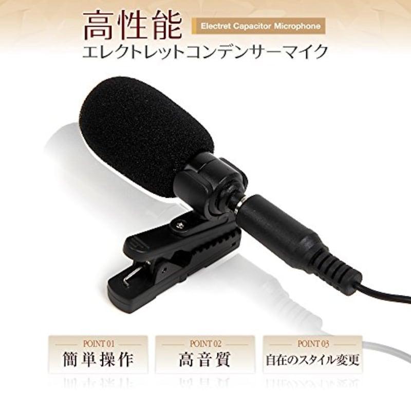 Ashuneru,エレクトレット式コンデンサーマイク,XO-V001
