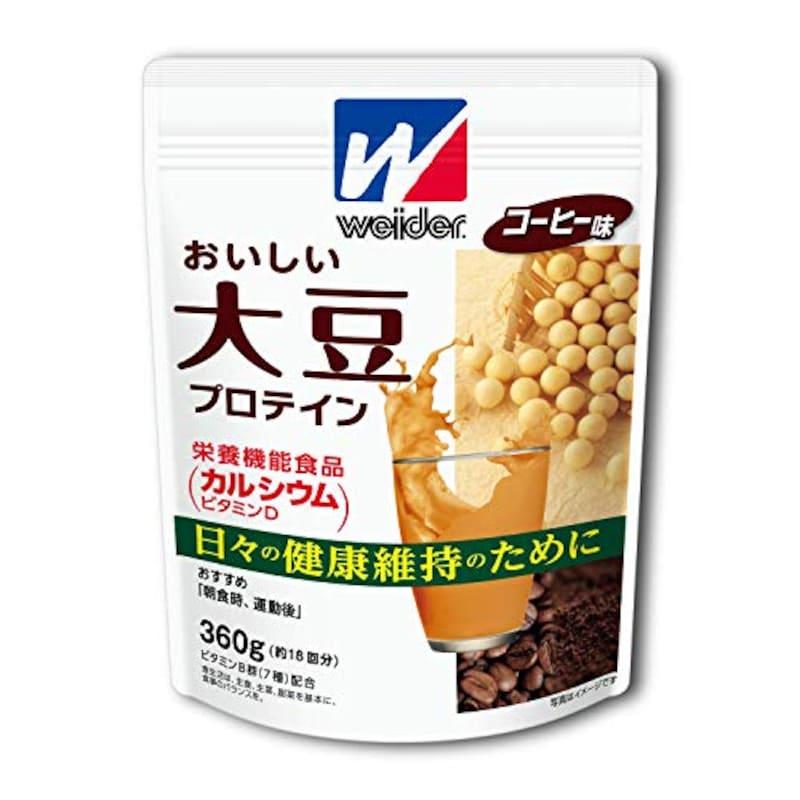 ウイダー ,おいしい大豆プロテイン コーヒー味 360g