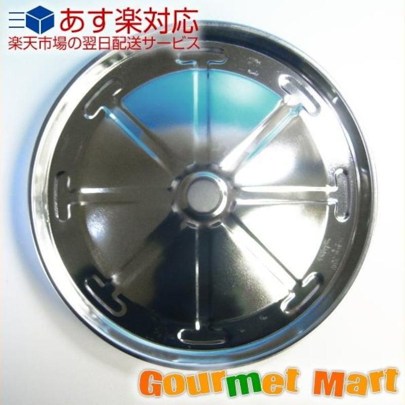 グルメマート,簡易プレートジンギスカン鍋,asu79