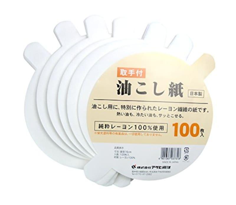 アサヒ興洋,油こし紙 ホワイト 100枚入