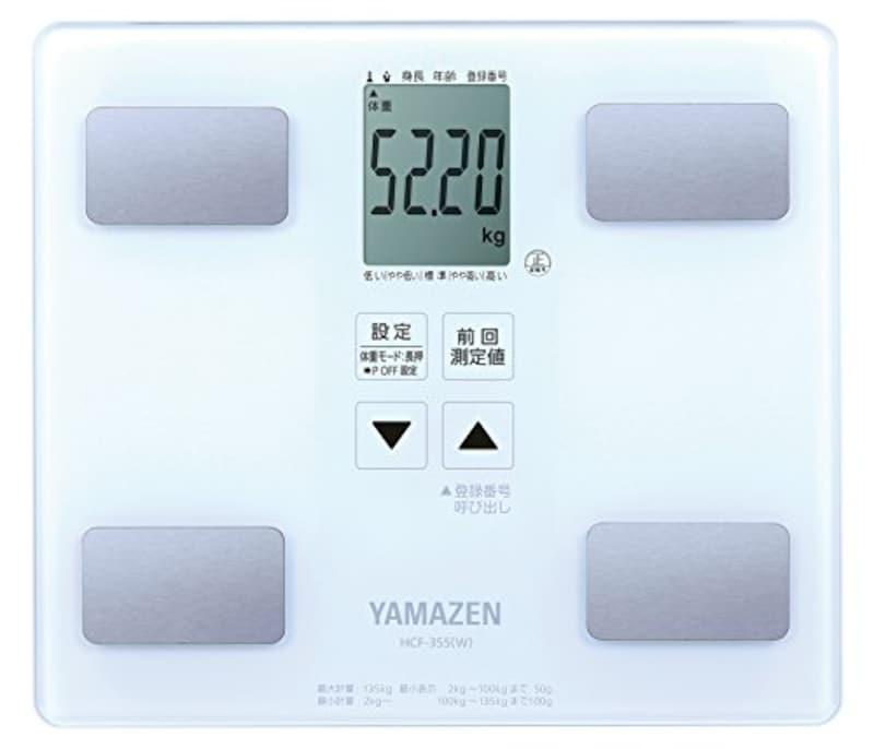 山善(YAMAZEN),体重体組成計,HCF-355(W)