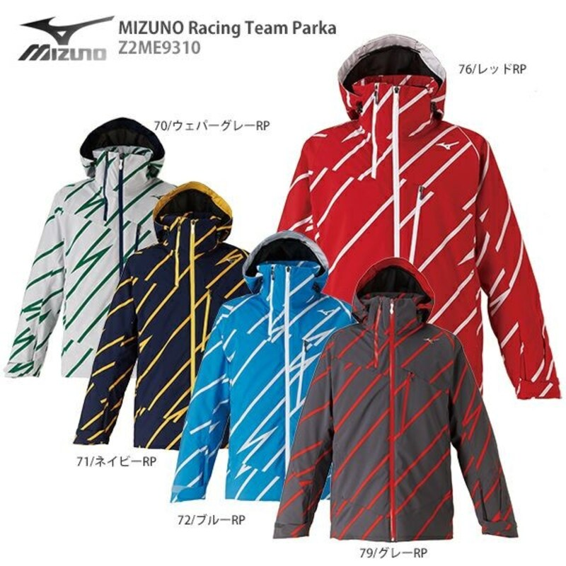 MIZUNO(ミズノ),スキーウェア ジャケット 2020,cd38911