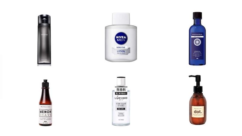 アフターシェーブローションおすすめ人気ランキング13選|いい香りのするものやブランド品も!効果的な使い方は