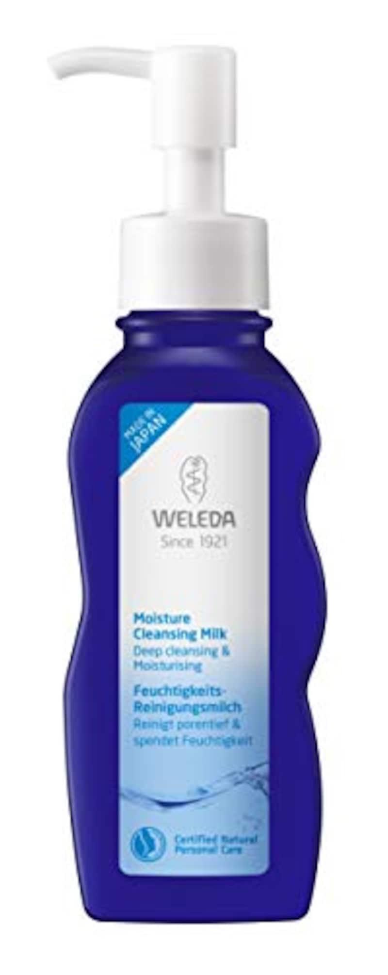 WELEDA(ヴェレダ),モイスチャークレンジングミルク