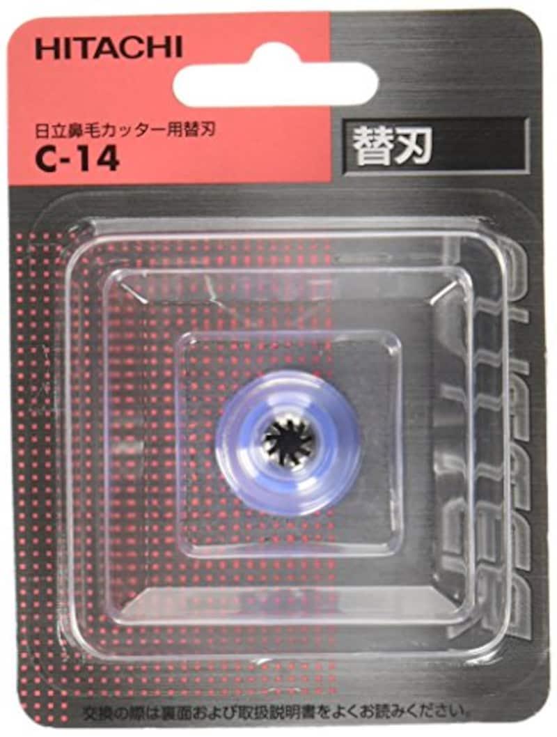 日立,鼻毛カッター用替刃,C-14