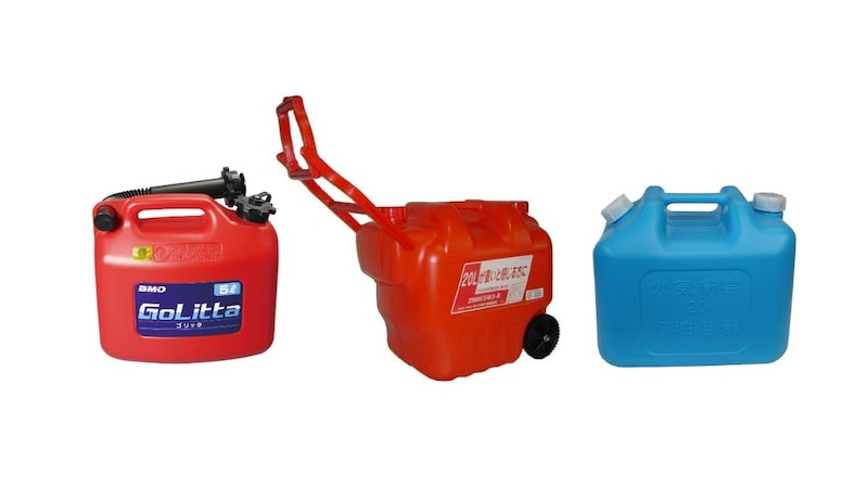 灯油用ポリタンクのおすすめランキング9選|軽油や灯油用・キャンプ用!おしゃれな人気商品を紹介