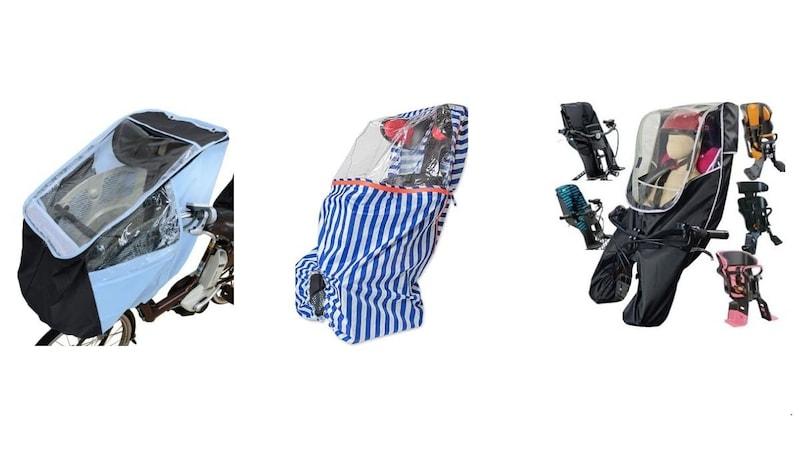 自転車用チャイルドシートカバーおすすめ人気ランキング12選|前乗りや後ろ乗り、おしゃれなものも