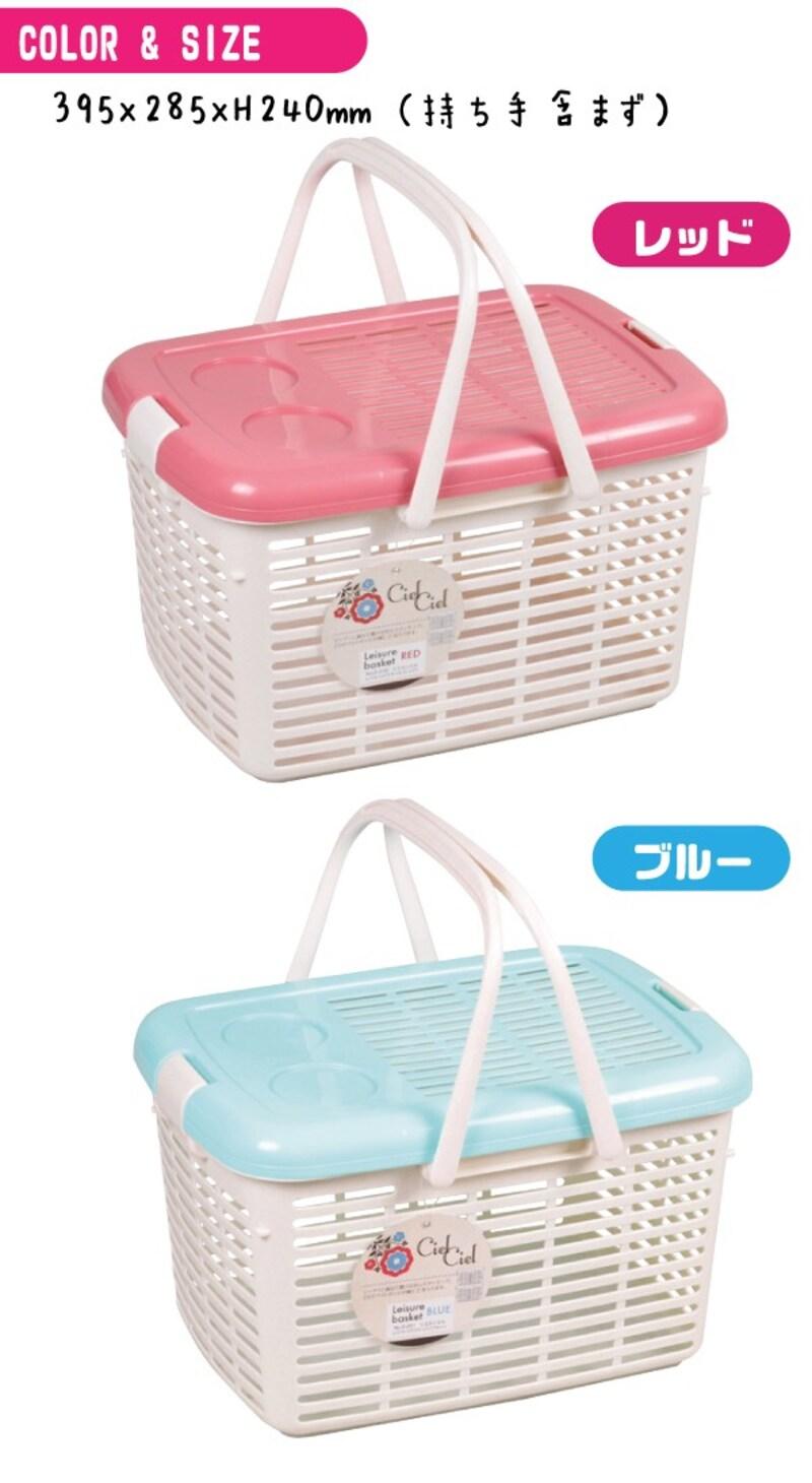 パール金属 ,シエルシエル レジャーバスケット,D-239