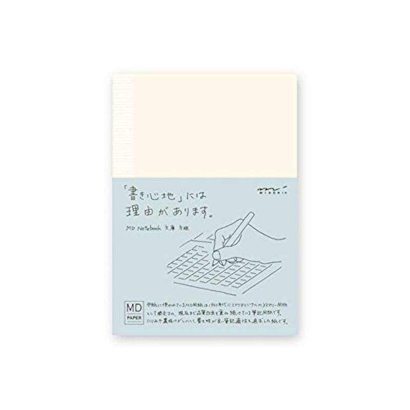 デザインフィル,ミドリ ノート MDノート 文庫,15001006