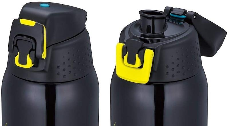 サーモス(thermos),真空断熱 SPボトル,FFZ-1501F