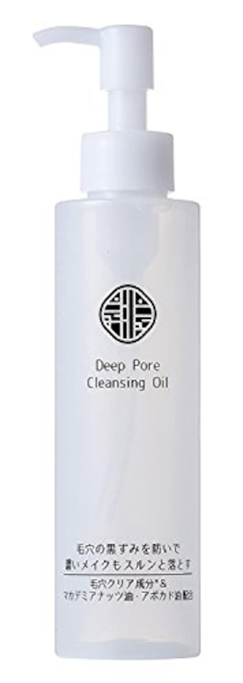 うる肌うるり,Deep Pore Cleansing Oil