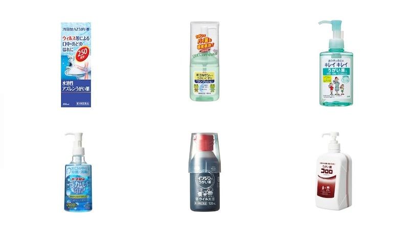 うがい薬おすすめ人気ランキング15選と効果的な使い方|コロナやインフルエンザなどが流行するシーズンに! 明治のイソジンやアズレン、コロロを紹介!口臭対策にも