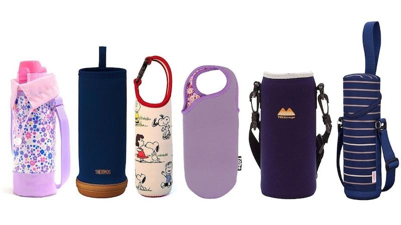 水筒カバーおすすめ人気ランキング21選|大人用のおしゃれな商品・子供用のかわいいショルダーなど!
