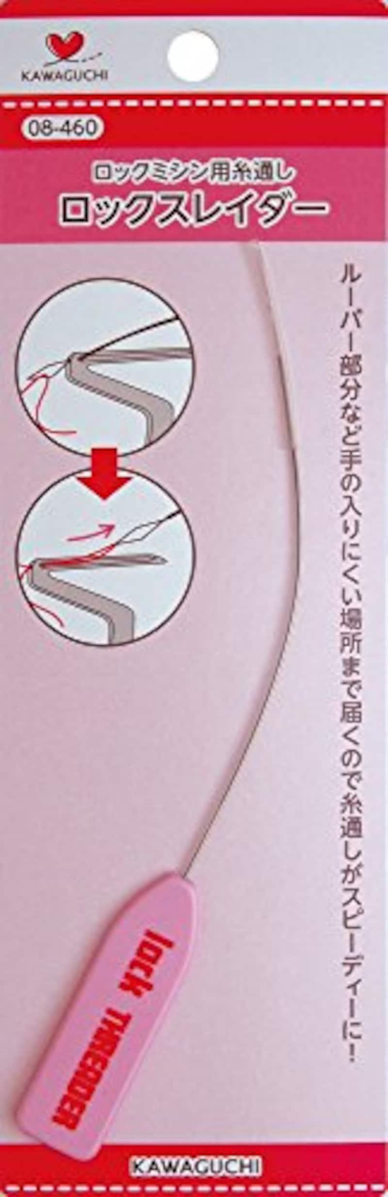 KAWAGUCHI(カワグチ),ロックミシン用 糸通し器,08-460