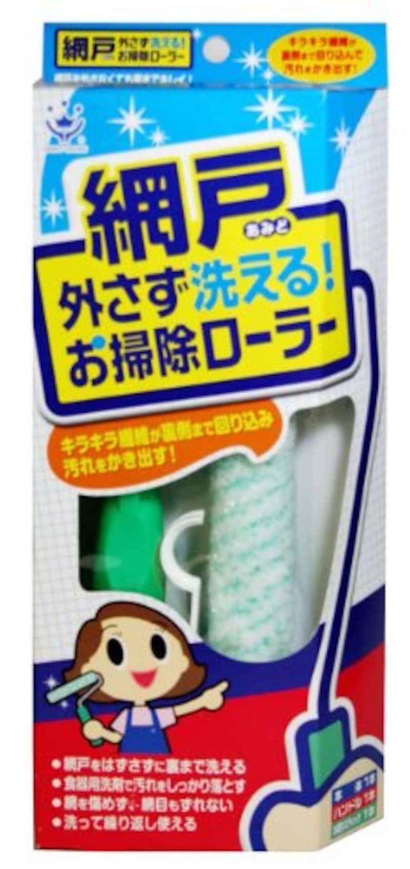 Handy crown (ハンディ・クラウン),お掃除ローラー