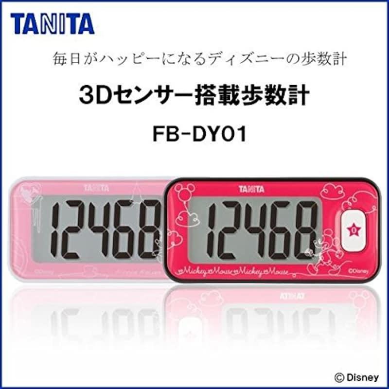 タニタ,3Dセンサー搭載歩数計(ミッキー),FB-DY01-MK