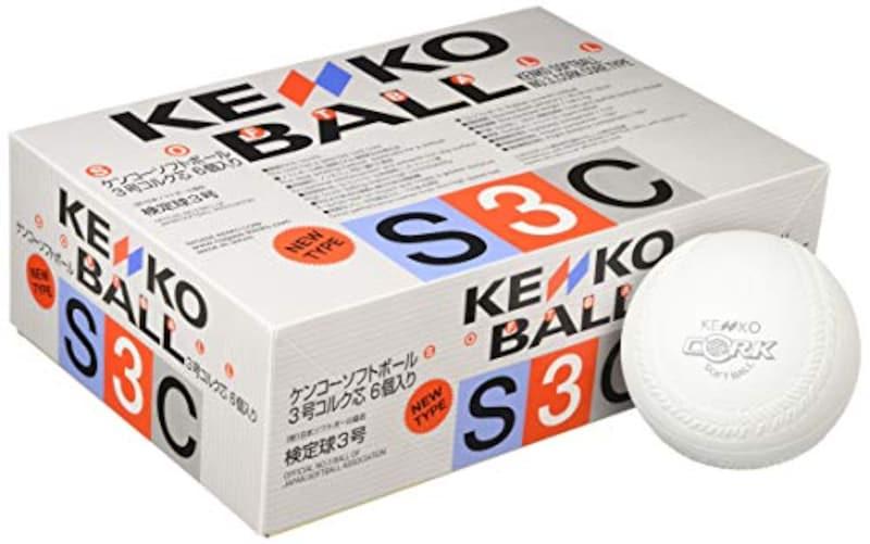 ナガセケンコー(KENKO) 新ケンコーソフトボール3号 コルク芯 1箱(6個) S3C-NEW