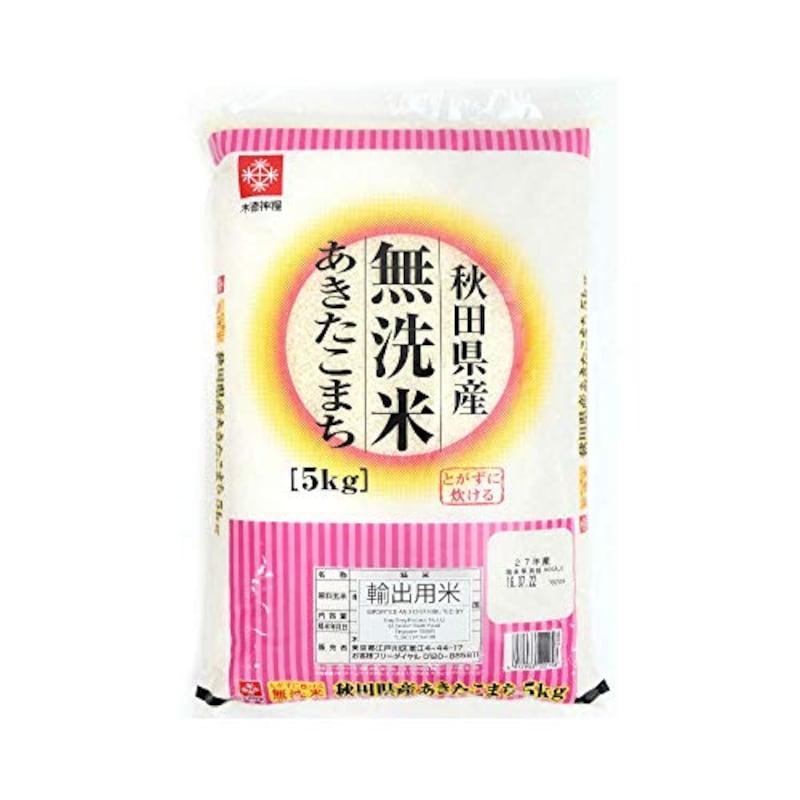 【精米】秋田県産 無洗米 あきたこまち