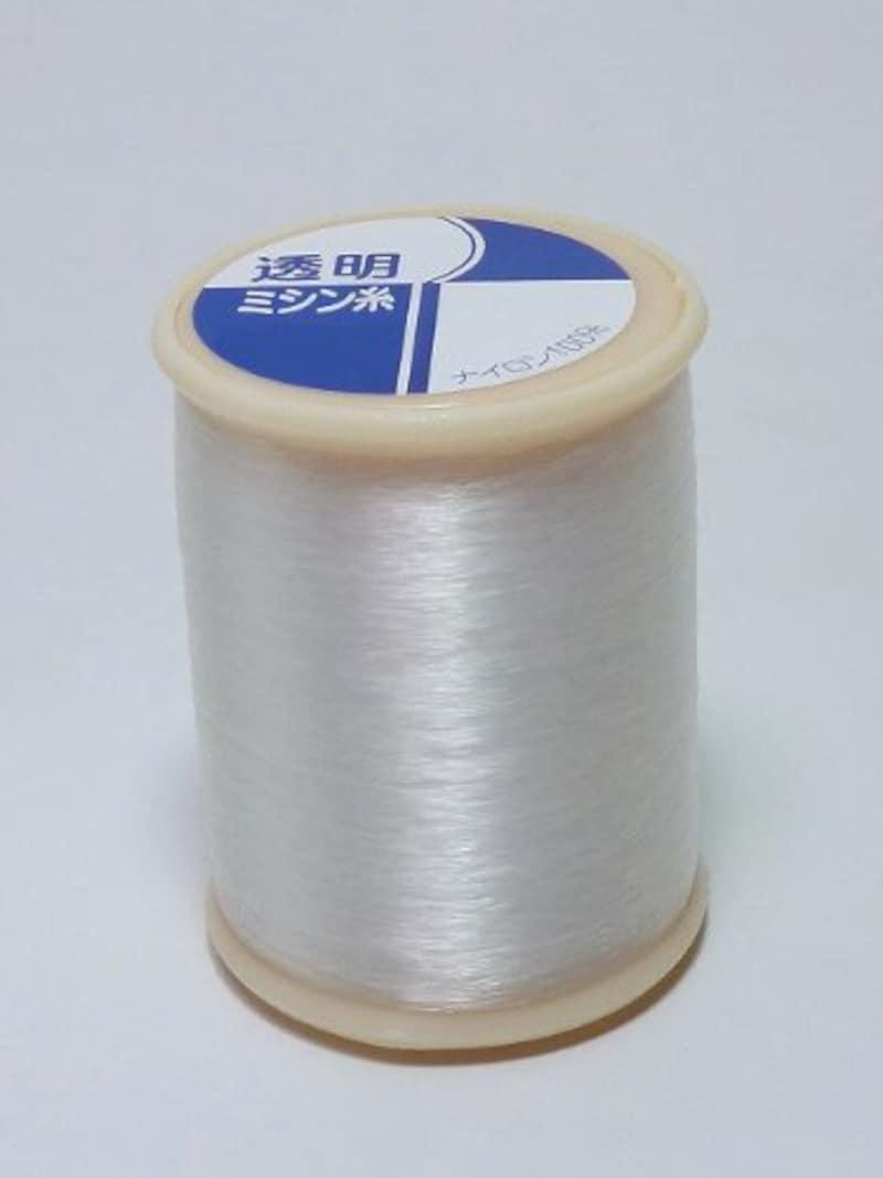 よろず糸屋,国産 透明ミシン糸