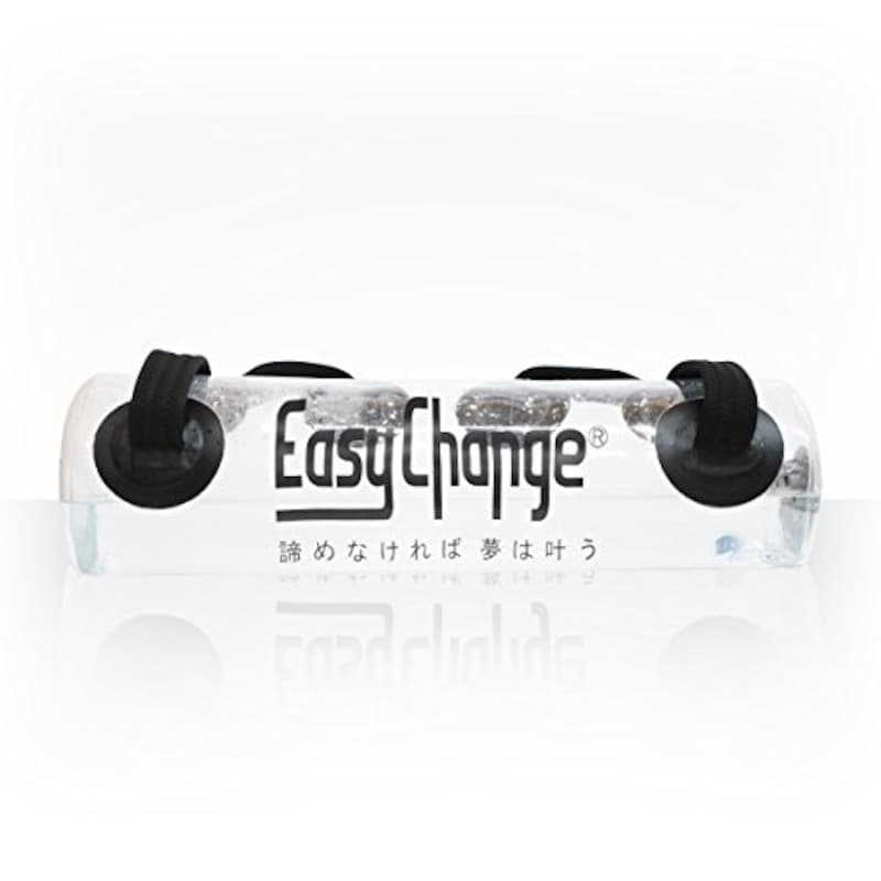 EasyChange,ウォーターバッグ