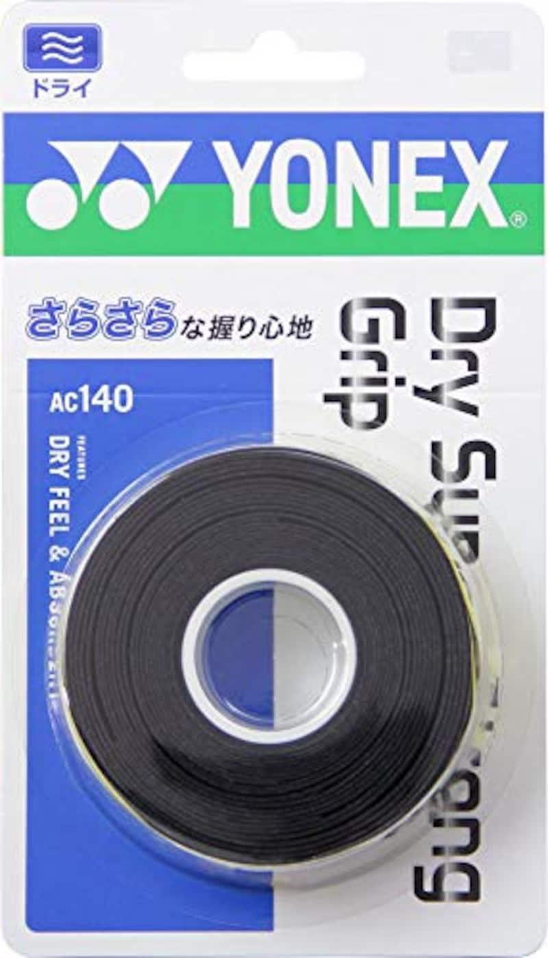 ヨネックス(YONEX),グリップテープ ドライスーパーストロンググリップ(3本入),AC140