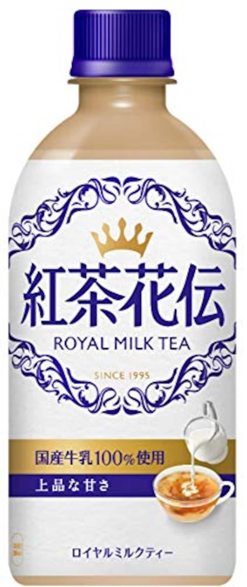 コカ・コーラ,紅茶花伝ロイヤルミルクティー