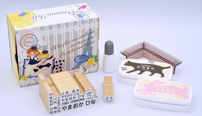 岡田商会,お名前スタンプ『おなまえ~る』入園セット