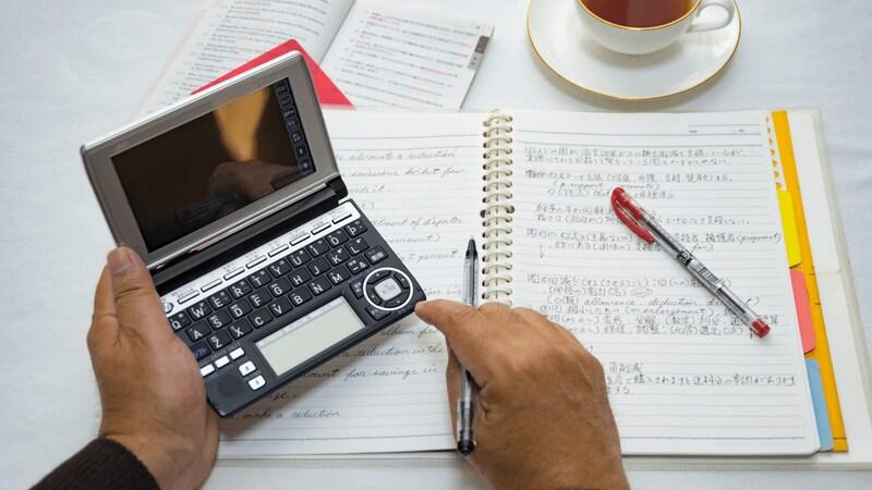 電子辞書ケースおすすめ人気ランキング10選 かわいいデザインのものも!