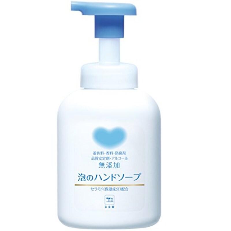 牛乳石鹸共進社,カウブランド無添加泡のハンドソープ