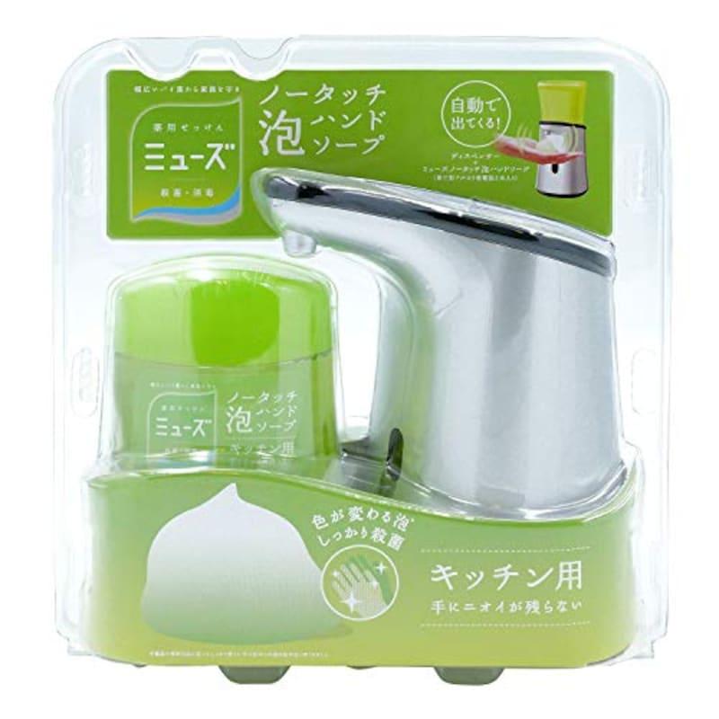 レキットベンキーザー・ジャパン,【医薬部外品】ミューズノータッチ 泡ハンドソープ