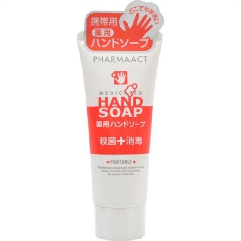 熊野油脂,ファーマアクト 薬用ハンドソープ 携帯用