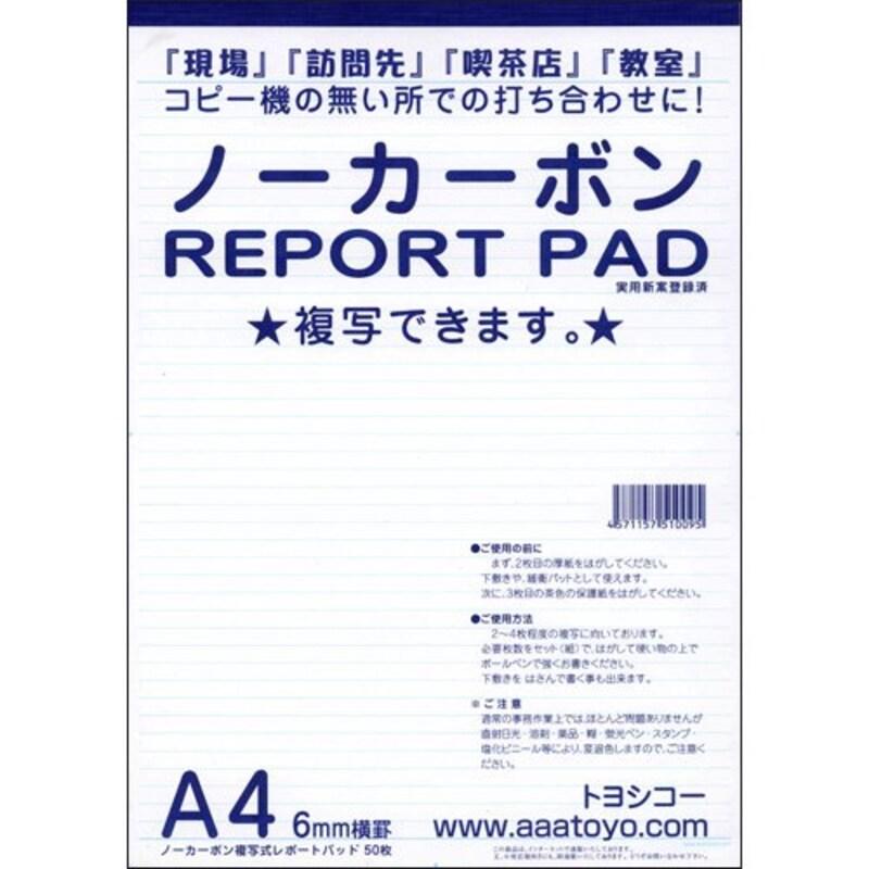 トヨシコー,ノーカーボン 複写 レポート用紙 横罫 (A4 2冊入り)