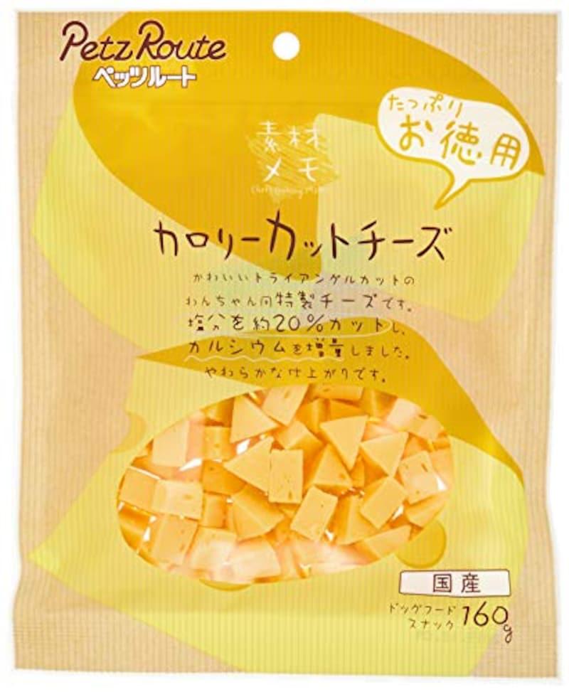ペッツルート,カロリーカットチーズ お徳用