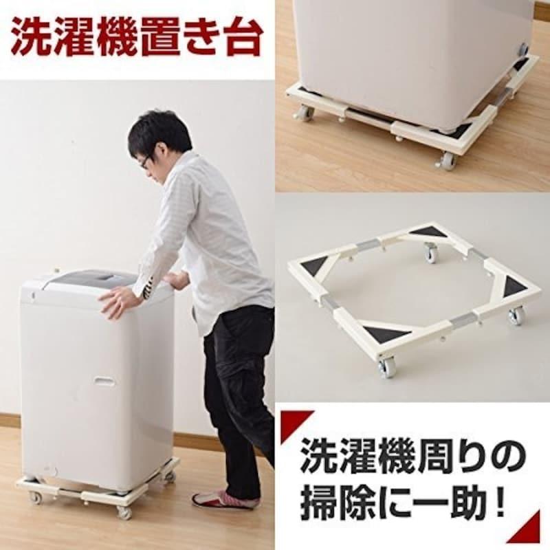 山善,洗濯機台,STD-20