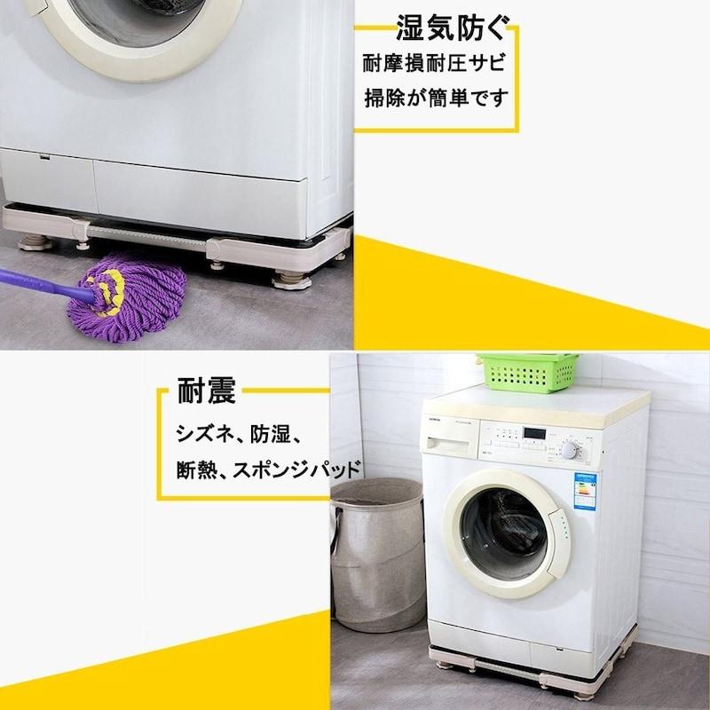 xing yuan Trade,洗濯機台,HXF88A005
